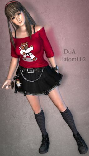 DoA Hatomi Bundle