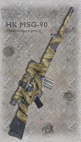 HK MSG-90