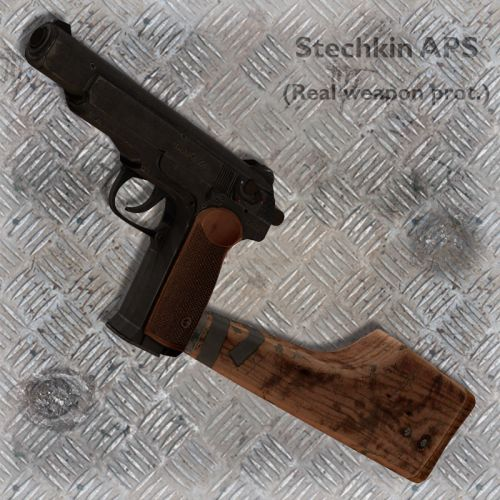 Stechkin APS