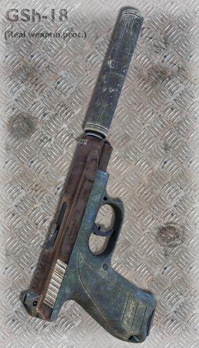 GSh-18